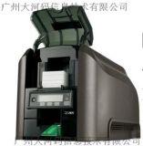 DATACARD CD809 證卡印表機
