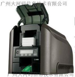 DATACARD CD809 證卡打印機