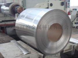 304不锈钢卷 表面光滑 不锈钢带304钢带