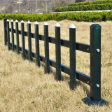 塑料护栏 草坪护栏定做