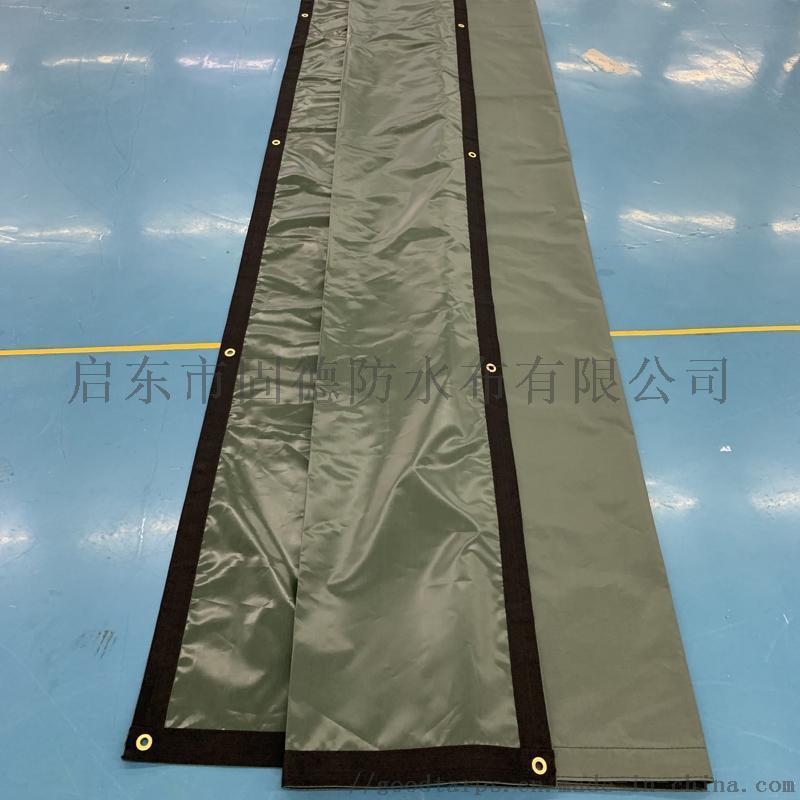 厂家直销篷布 雨布 油布 防水布 堆场蓬布 三防布 防火布 刀刮布