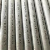 316L不锈钢管质优价廉 贵阳1cr18ni9ti不锈钢管
