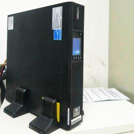上海总代理艾默生ups电源 ups蓄电池