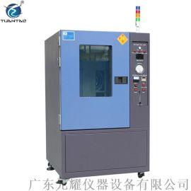 氮气烤箱YNO 浙江氮气烤箱 精密氮气烤箱定制