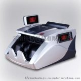 万联JBYD-6156(B)点钞机智能验钞机
