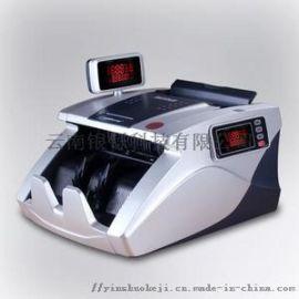 萬聯JBYD-6156(B)點鈔機智慧驗鈔機