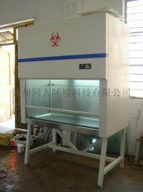 BHC-1300-Ⅱ-A2生物安全柜