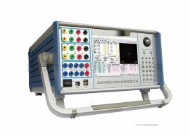六相继保仪-微机继电保护测试仪-继保仪