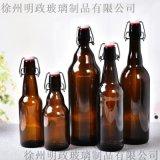 工廠330ml500ml玻璃棕色啤酒瓶卡扣樂扣瓶