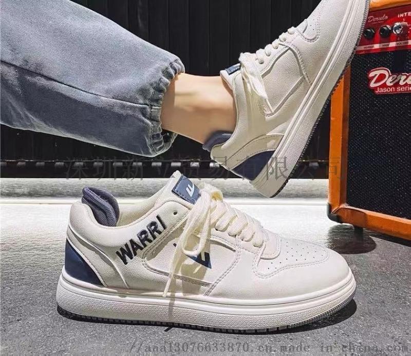 休闲小白鞋