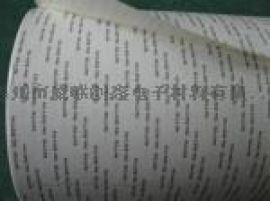 可重复剥离的高粘性双面胶带 日东5000NSLV