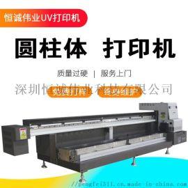 圆柱体**瓶uv打印机 保温杯口红管3d打印机