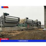 100噸泥漿處理設備,石料場泥漿過濾機