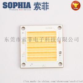 高顯指COB燈珠50W大功率面光源COB集成LED光源雙色COB