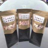 展会地摊跑江湖纯手工宏源水果酸奶片10元一包模式价格