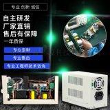 60V10A可调直流稳压电源