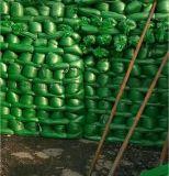 渭南哪余有賣蓋土網防塵網的13772489292
