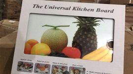 厂家直接销售钢化玻璃菜板砧板地摊夜市新产品批发