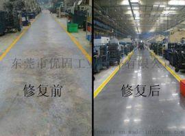 车间厂房地坪无尘硬化+水泥地坪抛光打磨+耐磨地坪