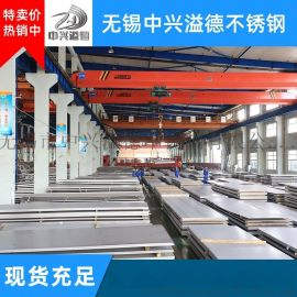 加工定制 316L热轧不鏽鋼板 现货 可定尺开平