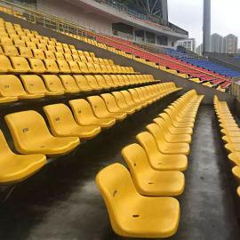 户外体育场看台座椅 成都亿洲看台座椅 塑料看台座椅