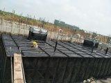 錦州抗浮地埋式箱泵一體化消防水池廠家