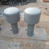 污水池罩型通气帽水池弯管型通气管A型通气帽