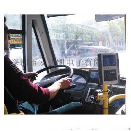 4G公交刷卡機 支持二維碼掃碼公交刷卡機