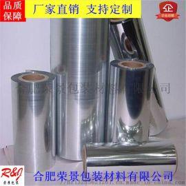 常州设备包装铝膜编织铝箔膜 南通机械防潮防锈包装膜