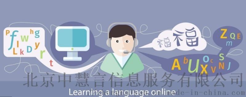 合同翻译品质的保障_北京专业翻译公司