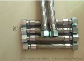 武汉地区专用金属软管/武汉化工厂专用金属软管