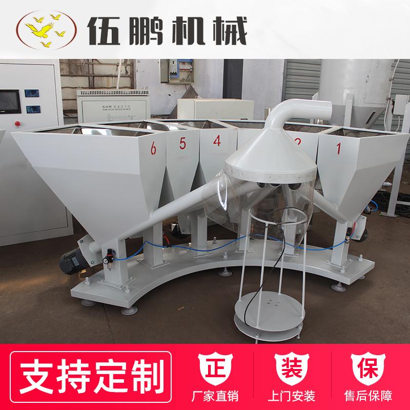 小料配方机 PVC辅料电脑配料系统