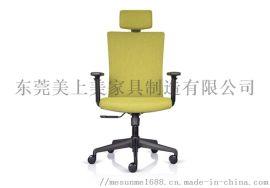 办公座椅-IONE/爱旺系列
