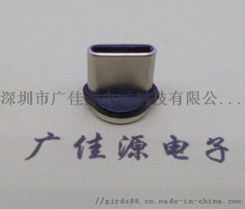 micro 安卓磁吸头180度立式充电磁吸功能