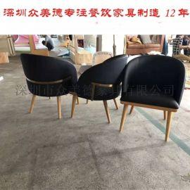 星巴克家具供应商 真皮椅子 扶手餐椅可定做