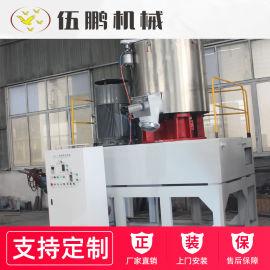 供应不锈钢塑料混合机 厂家直销立式塑料混合机