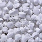 进口白  挤塑用白  粒吹膜吹塑白  料高浓度白种