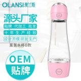 澳蘭斯水素水杯量子水杯禮品富氫水杯OEM