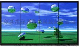 创新维四川甘孜炉霍县网络版液晶广告机