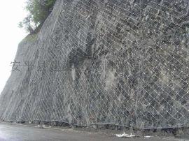 sns山体防护网 sns山体防护网