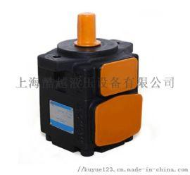 厂家直销PV2R1-19-F-R定量叶片泵