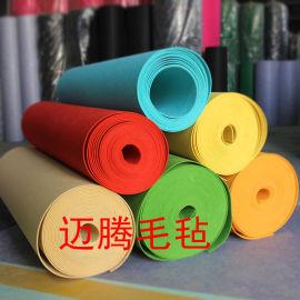 厂家直销 化纤毛毡 针刺毛毡 墙面装饰毛毡