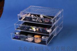 亚克力收纳盒多层有机玻璃展示架 晶利隆亚克力板定制
