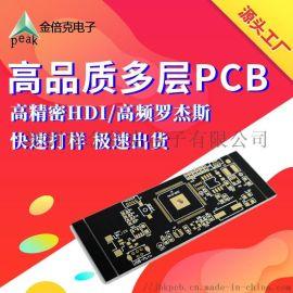 深圳PCB板厂 罗杰斯高频板 hdi板打样
