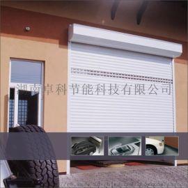 遙控卷閘車庫門自動高強度鋁合金卷簾車庫門五年質保