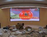 大堂弧形P2.5电子屏,内弧墙面LED电子屏