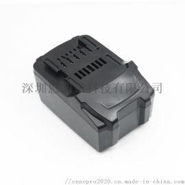 适用于麦太保锂电池2.1v