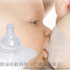 代加工液态硅胶制品 喂奶护乳贴 妈妈乳罩