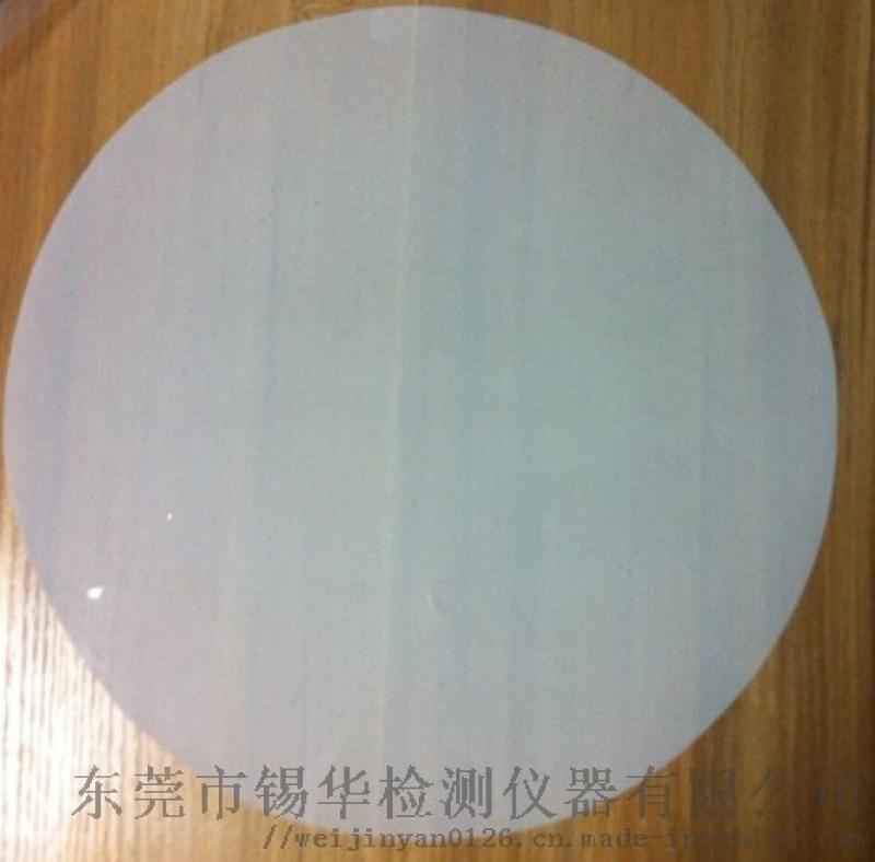 橡胶硫化机 微型平板硫化机 25吨电动加硫成型机