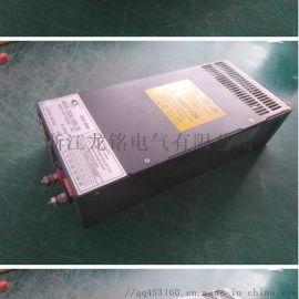 24V1200W开关电源 工业电源
